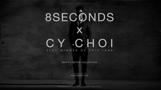 8SECONDS X C.Y CHOI (2012 SFDF WINNER OF THIS YEAR) COLLABORATION FASHION FILM on Vimeo