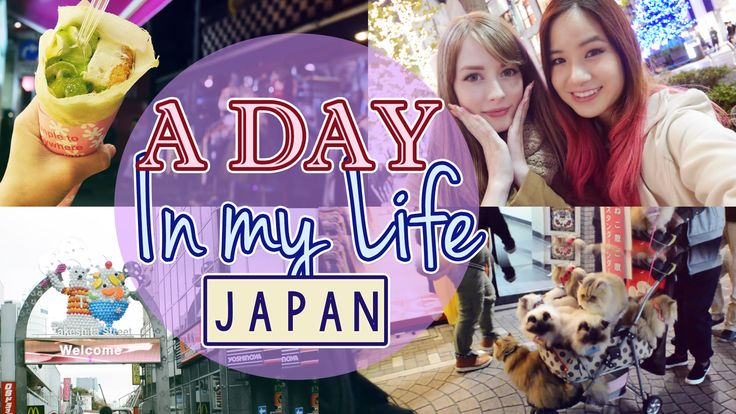 Kim Dao's first video in Japan when she first moved there!