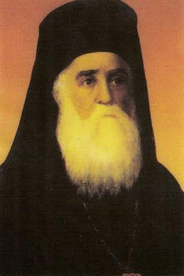 Αγιος Νεκταριος, πως ο Παπας εξεθεμελιωσε απο την εκκλησια τον Χριστο!