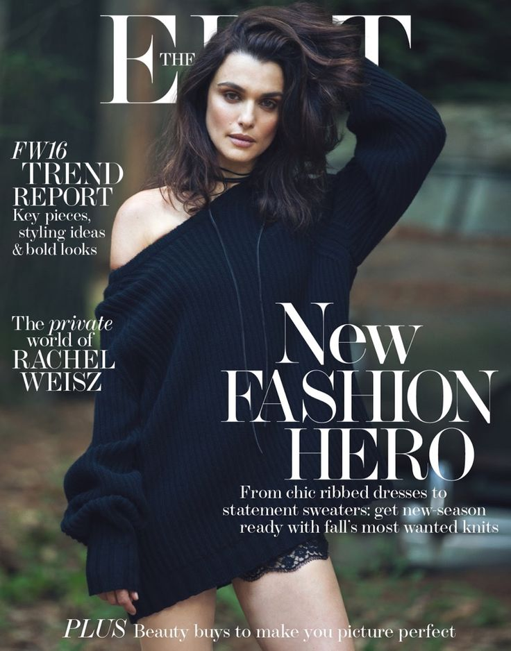 Rachel Weisz on The Edit Magazine August 2016 Cover