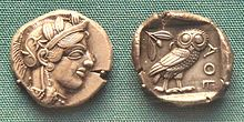 Early Athenian coin, depicting the head of Athena on the obverse and her owl on the reverse - 5th century BC
