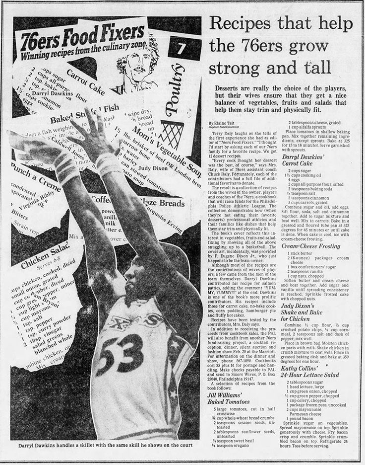 The Philadelphia Inquirer - Jan 28, 1979 Recipes that help the 76ers grow stong and tall