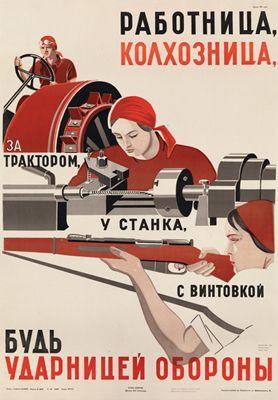 Arbetande Kvinnor