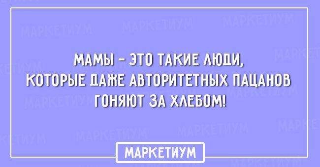 A to :)