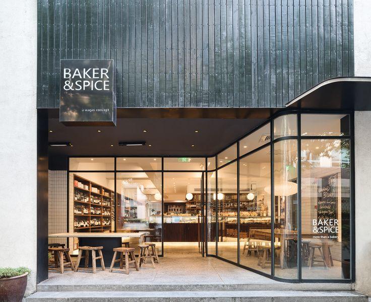 Baker & Spice Anfu Lu - Eland Architects on Behance
