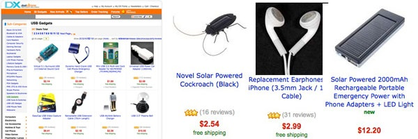 5 Cheap Gadget Sites – Get your Gadgets on the Cheap - Howtos, Rants, and Reviews