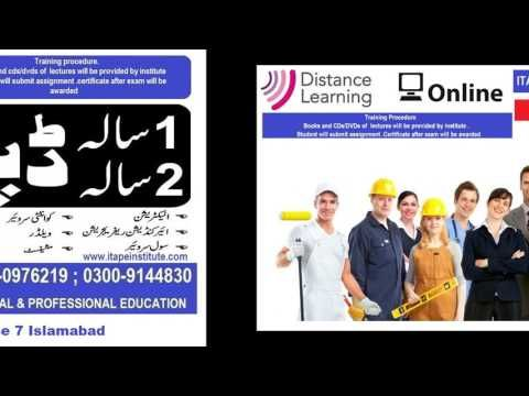 Management on  Mass These #diplomas, will be issued under the method of #DISTANCE, #LEARNING, #PROGRAME, of  #Technical, #Training, #Board, of #Government, of #Pakistan,. Through #Distance, #Learning, / #Self ,#Home, #based ,#study, Government #Recognized, – #Foreign, #affair, #attested, #Pakistan,#Oman,     #Bahrain,     #Qatar,     #Kuwait,     #Egypt,     #Saudi Arabia,     #UAE,  #Islamabad, #Punjab, #Lahore, #Gujranwala, #Sialkot, #FaisCommunication Business Administration Information…