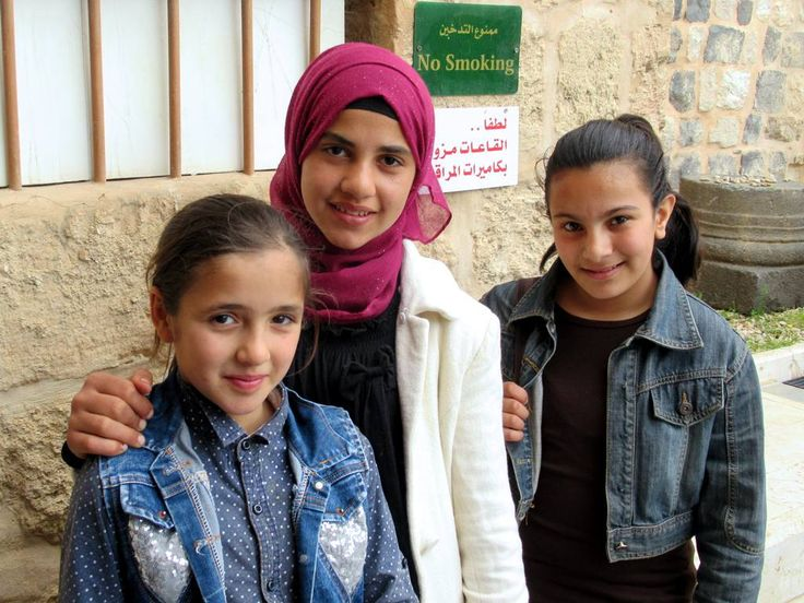 These young Jordanian visitors have come to see the Dar As-Saraya Museum in Irbid.