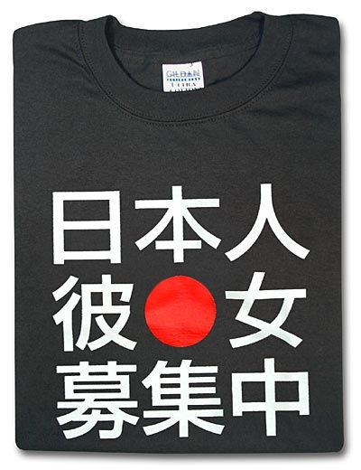 ThinkGeek :: Looking For A Japanese Girlfriend tee  $20.99