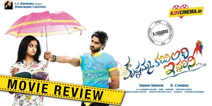 Watch out latest Telugu movie reviews only on iluvcinema.in, Read what the movie critic says, give your own rating and comments on movie story For more information please visit @  http://www.iluvcinema.in/telugu/reviews/movie-reviews/