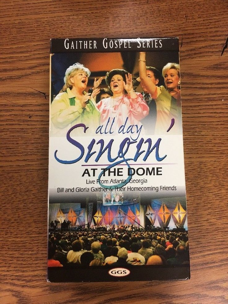 Bill Gaither Gospel Series ALL DAY SINGIN' AT THE DOME VHS Atlanta GA 1998