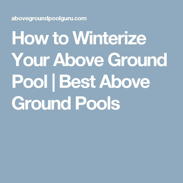 Best 25 best above ground pool ideas on pinterest above for Best looking above ground pools