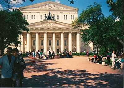 Moscow, Russia - Bolshoi Theatre