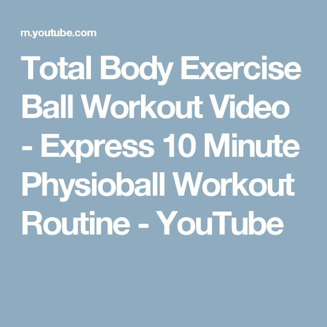 Total Body Exercise Ball Workout Video - Express 10 Minute Physioball Workout Routine - YouTube