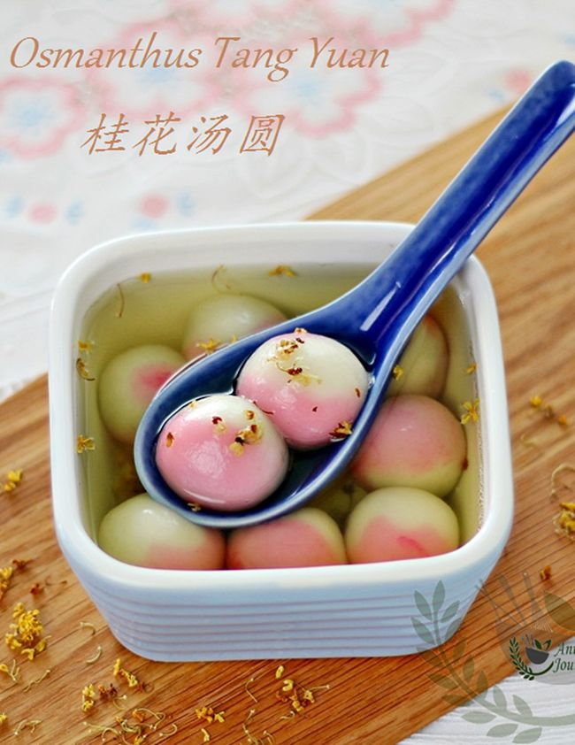 This osmanthus tang yuan sweet soup gives a sweet nice flavour of osmanthus. You can also just drizzle some osmanthus sugar syrup over the tang yuan.