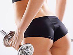 Butt Egzersiz:   No-Lunge, No-Squat vücut ağırlığı Egzersizleri Şekil Dergisi