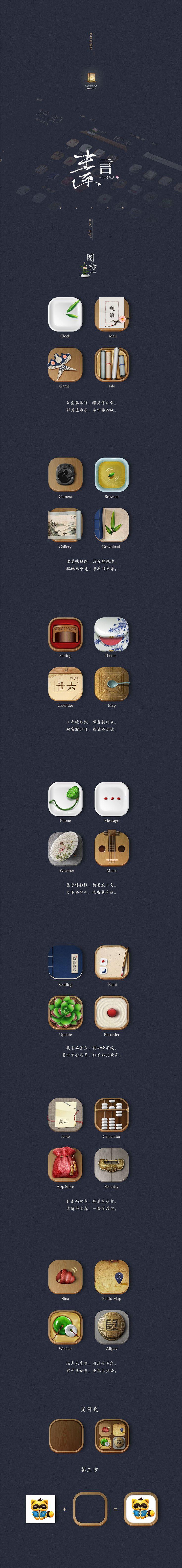Wireless icon line iconset iconsmind - App Icon Icons Icon Design Chinese Style Logo Icon Board