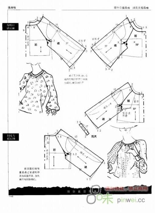 blouse manche raglante
