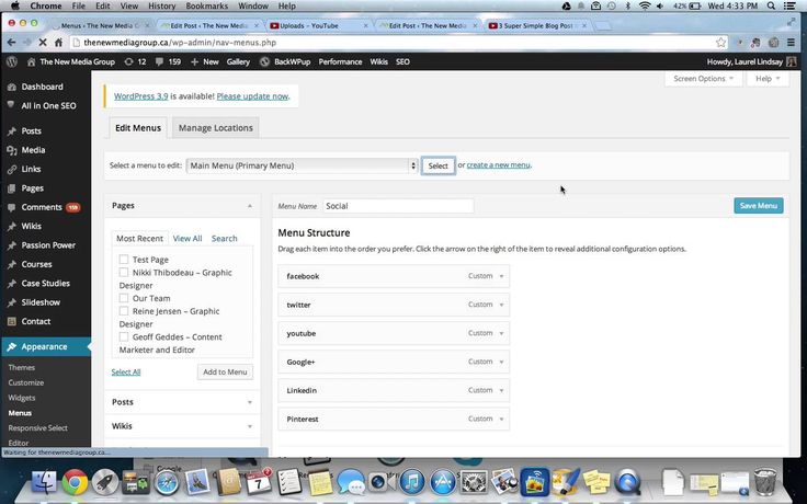 How to use wordpress- how to add a page