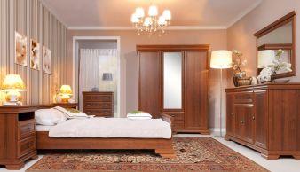 Sypialnia BOLTON, orzech ecco  #meble #dom #wnetrza #wystrój #mieszkanie