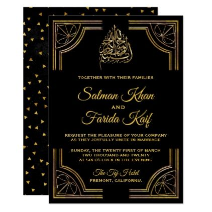 Black Gold Islamic Muslim Wedding Invitation Gold Wedding