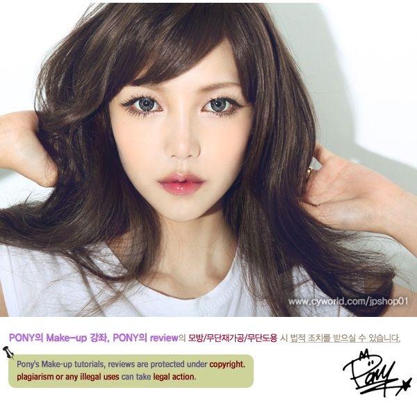 Korean Makeup Tutorial Pony Makeup Vidalondon