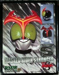 レインボー造型 RMW 1/2マスク 仮面ライダーストロンガー/MASKED RIDER STRONGER