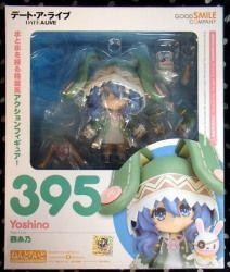 グッドスマイルカンパニー ねんどろいど/デートアライブ 395 四糸乃/Yoshino