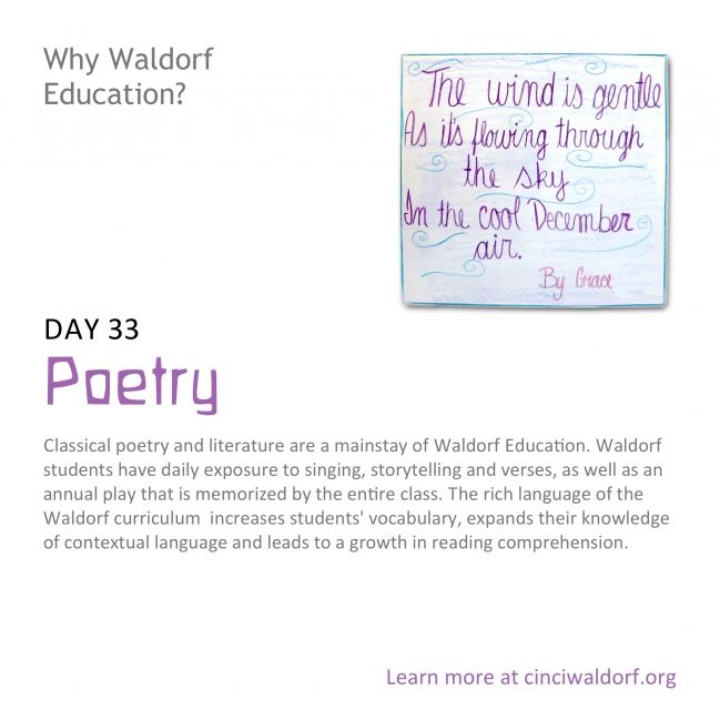 Day 33: Poetry: Waldorf Days, Inspiración Waldorf, Waldorf Education, Waldorf Homeschool, Cincinnati Waldorf, Schools Waldorf, Waldorf Ideas, Waldorf Life, Homeschool Waldorf