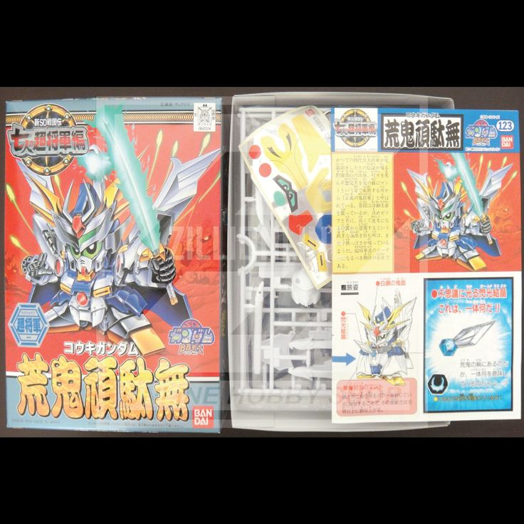 [MODEL-KIT] SD BB 123 - KOUKI GUNDAM. Item Size/Weight : 20.5 x 15.3 x 5.2 cm / 130g. (*ITEM SIZE & WEIGHT BEFORE PACKAGED). Condition: MINT / NEW & SEALED RUNNER. Made by BANDAI.