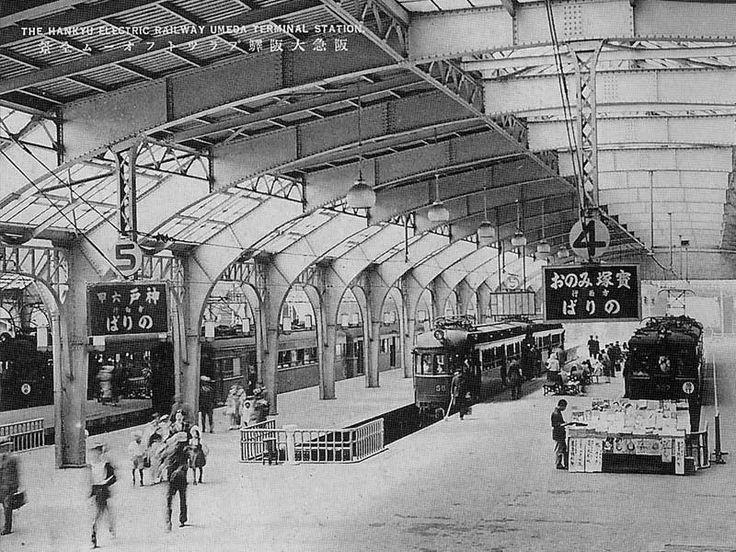 阪急梅田駅の歴史 3 - 十三のいま昔を歩こう