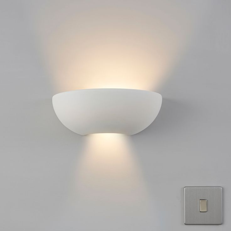 Volos Sphere White Single Wall Light
