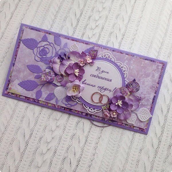 """По прежнему любимая бумага:) Galeria Papieru. """"Purple Rain-Фиолетовый дождь"""" фото 1"""
