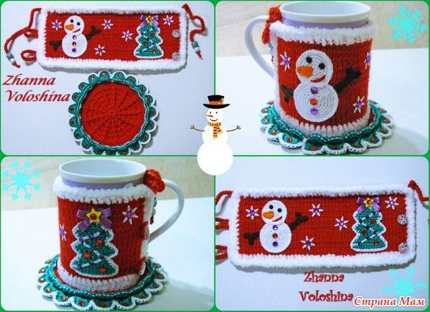 Новогодний чехол и подставка для чашки