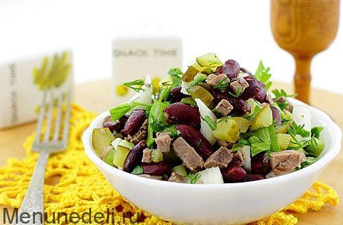 Салат с говядиной, фасолью и солёными огурцами