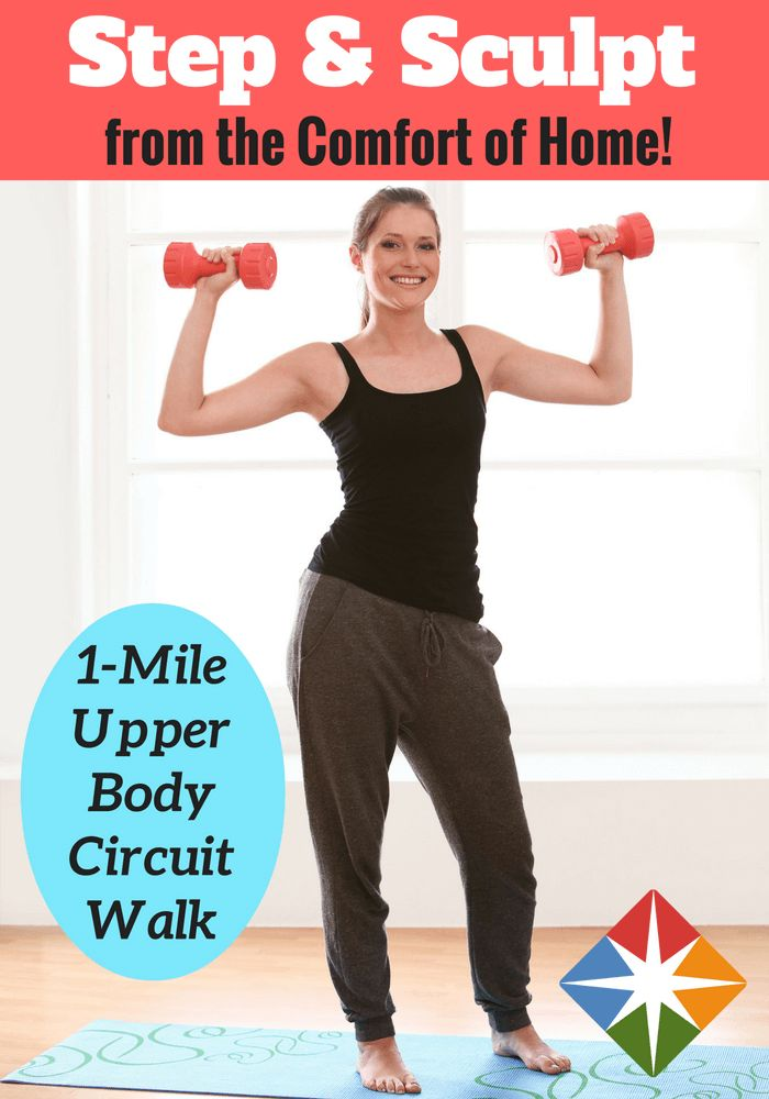 Walk a mile and sculpt your arms, right at home! You can step, sculpt and smile with this new routine from Jessica Smith.