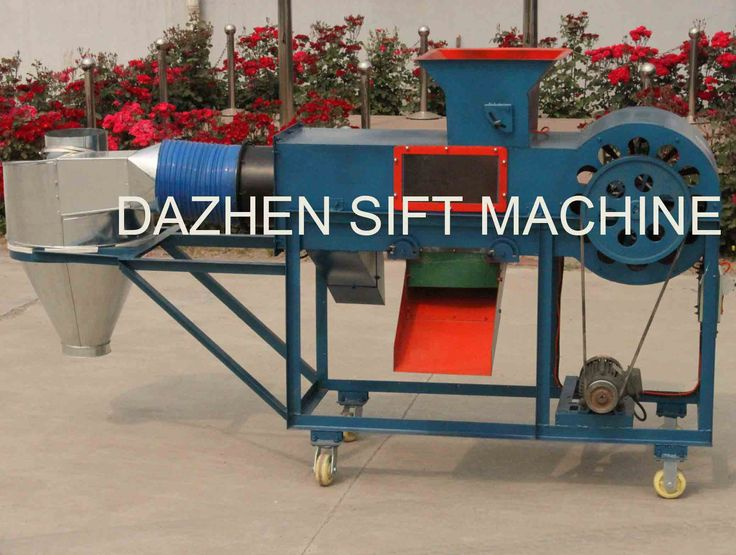 DZL-600 winnower(winnowing machine)  for cleaning grain, chemicals, medicine, seasoning powder, spices, etc with high cleaning rate.