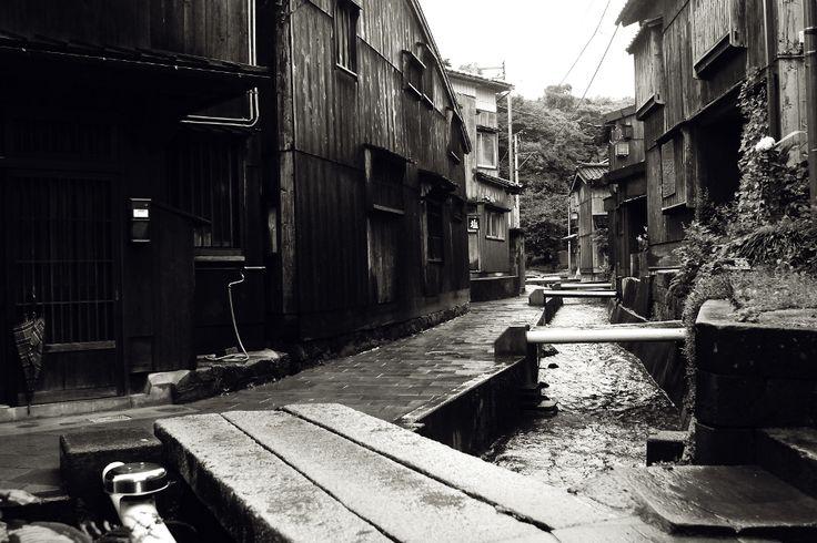 Shukunegi village, Sado Island courtesy https://martoscbox.wordpress.com