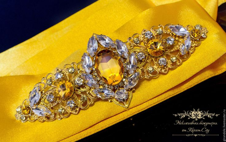 Купить Свадебный пояс с брошью желтый. - желтый, тиара, украшение для головы, диадема невесты