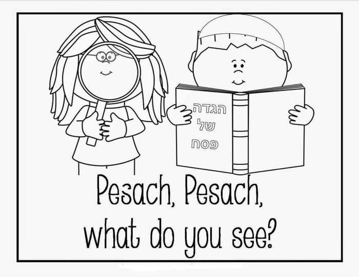 Free Passover Coloring Pages Printable Passover Kids Passover Crafts Passover Preschool