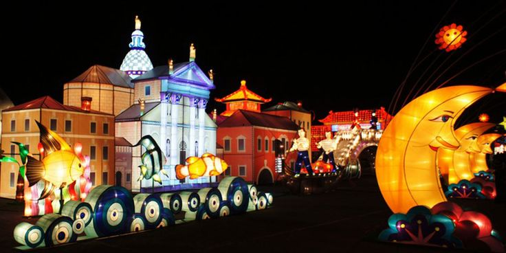 images of global winter wonderland | About Us | Global Winter Wonderland | Sacramento Holiday Lights ...