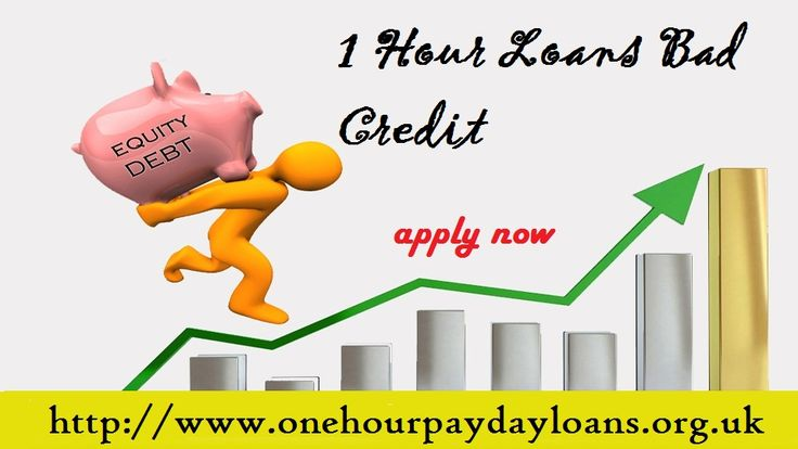 You can apply now today 1 Hour Loans for Bad Credit and get cash hassle free at the cash you needed within few hour!