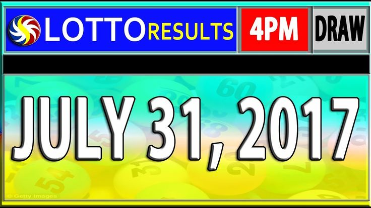 PCSO 4PM LOTTO RESULTS TODAY | JULY 31, 2017 (SWERTRES & EZ2 LOTTO)