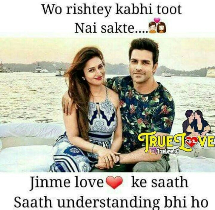 Couple Quotes Hindi Quotes Life Quotes Ds Feelings Blood Live Life Quotes On Life Quote Life