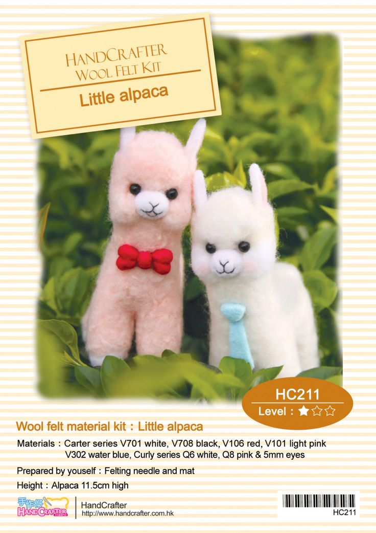 Needle Felting Use Wool Felt to make little Alpaca English Material Kit (English / For Beginner) by 1127handcrafter on Etsy https://www.etsy.com/listing/155894682/needle-felting-use-wool-felt-to-make