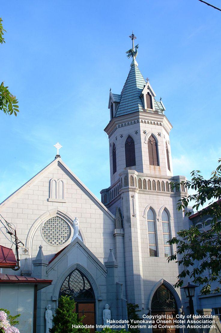 Catholic Motomachi church. Looking for more information aboout Hokkaido? Go Visit Hakodate International Tourism and Convention Association. http://www.hakodate-kankou.com/