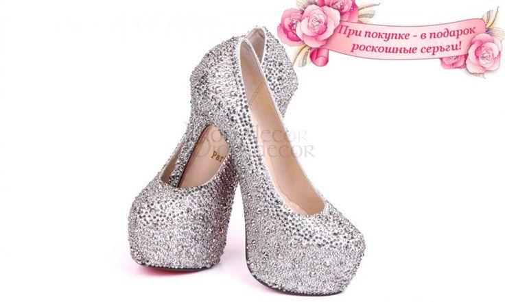Серебряные свадебные туфли
