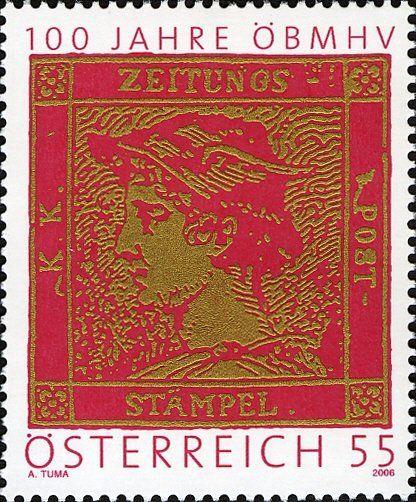 Austrian Stamp & Coin Dealers Association