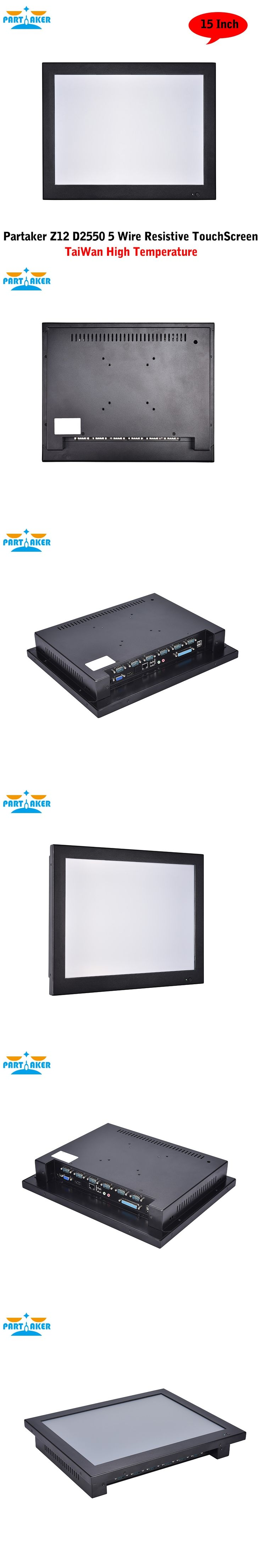 Partaker  Z12 15 Inch  Touch Screen Computer 6 COM Taiwan High Temperature 5 Wire With CPU D2550