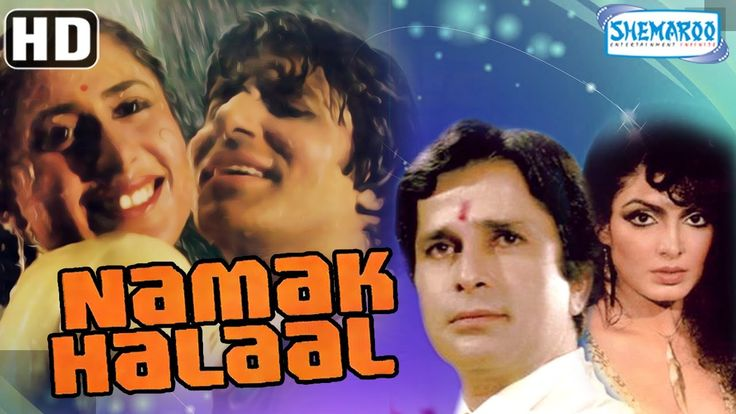 Watch Namak Halaal HD - Amitabh Bachchan - Shashi Kapoor - Smita Patil - Parveen Babi - Old Hindi Films watch on  https://free123movies.net/watch-namak-halaal-hd-amitabh-bachchan-shashi-kapoor-smita-patil-parveen-babi-old-hindi-films/